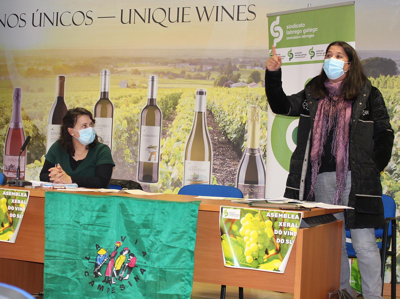 Asemblea do viño do SLG
